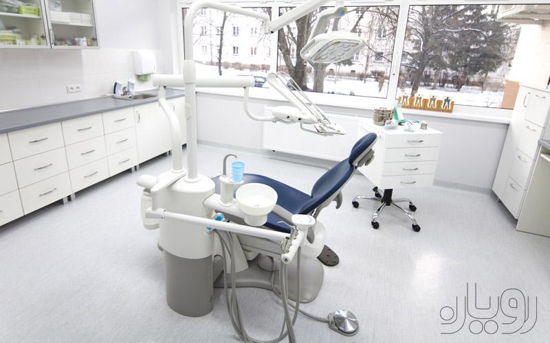حرفه دندانپزشکی